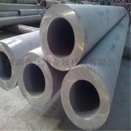 304不锈钢厚壁管 无缝工业钢管 抛光圆管