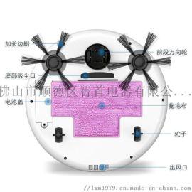 厂家直销充电智能吸尘器拖地机 家电礼品扫地机器人