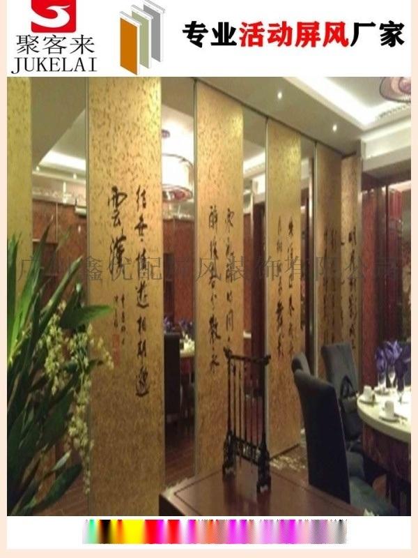 广州办公室隔断,移动隔断,移动隔音墙,移动屏风