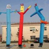 深圳气模公司 深圳升空气球 深圳空飘气球 深圳双层落地气球 深圳充气拱门