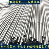 西安不锈钢精密管,精密不锈钢小管304