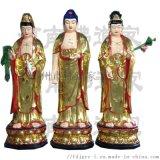 鎏金西方三聖 西方三聖佛像 阿彌陀佛三尊