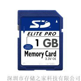 SD大卡高速相机储存卡车载SD卡