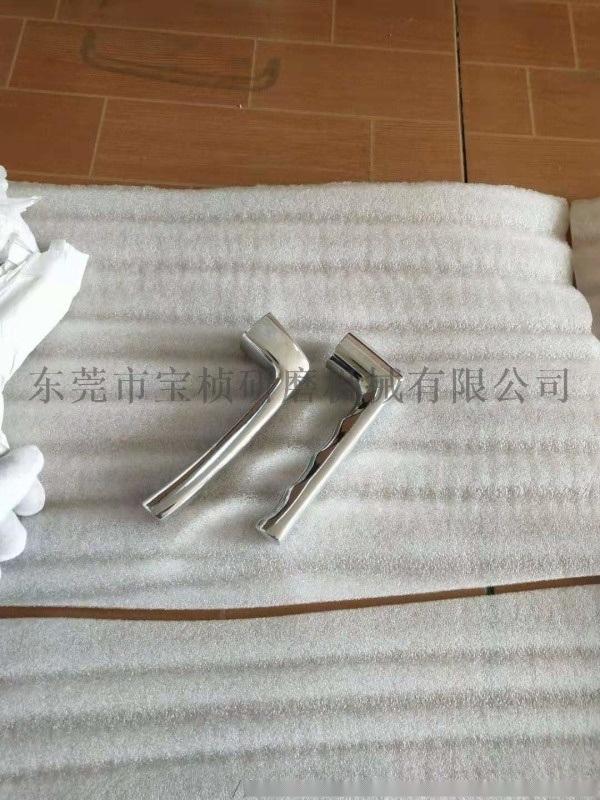 衛浴毛巾架,壓鑄鋁執手拋光有困難就找寶楨研磨拋光機