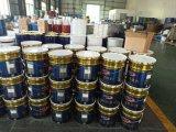污水池彈性聚氨酯耐酸鹼重防腐塗料