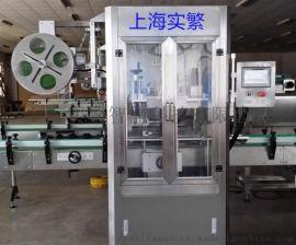 乳酸菌生产线热收缩膜套标机