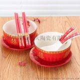 婚庆用品结婚礼物碗筷套装 新人改口敬茶杯茶具