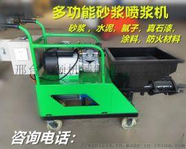全自动喷涂机无气喷涂机器小机型大用途