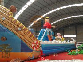 海盗船充气城堡三乐制造