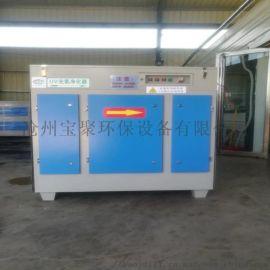 VOC废气处理环保设备注塑厂废气处理设备多少钱一台