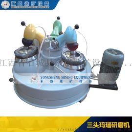 XPMφ120*3三头研磨机实验室玛瑙钵磨料机