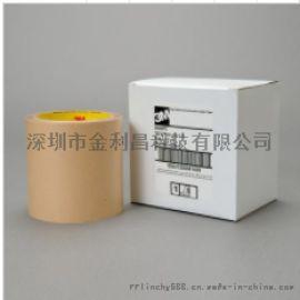 供应3M9500PC,3M9500B双面胶带