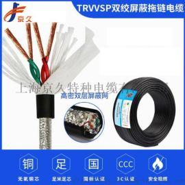 超柔性拖链电缆JZ-500 PVC柔性控制电缆