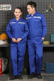 长袖反光条工作服套装,工程服,汽修工作服