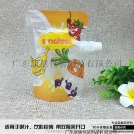定制儿童果汁袋 带双骨条拉链 密封袋 多维汁包装袋
