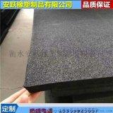 泡沫板丁青軟木襯墊板PVC中埋止水帶