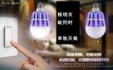 一度滅蚊燈趕集廟會地攤江湖產品25元模式價格