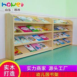 幼儿园书架橡木陈列柜儿童实木立式书架宝宝四层书柜