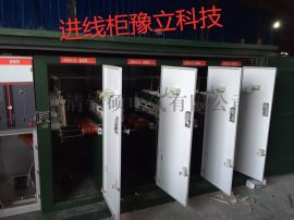 10KV电缆分支箱 豫立科技工厂直营