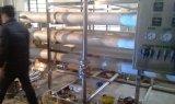 水处理工程,水处理设备安装施工