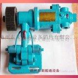 自控式水喷雾器ZQV-93