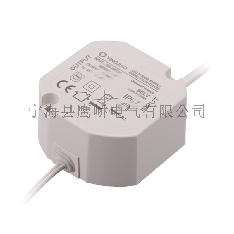 12W恒流驱动电源 防水LED驱动电源