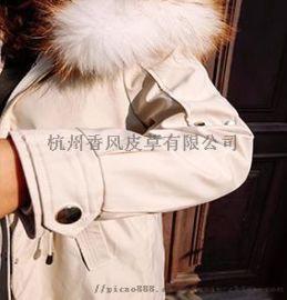 海宁皮草恋香风派克服中长款可拆卸獭兔毛毛领御寒抗风