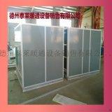 主立井空氣加熱器KJZ-S-20/50礦井加熱機組