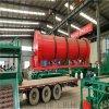 贵州省自动计量有机肥包装机 肥料颗粒自动包装秤厂家 有机肥设备