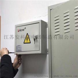山西智慧用電電氣火災監控系統是強制安裝嗎