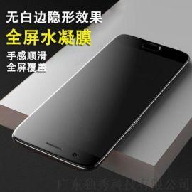 苹果X水凝膜 iPhone11水凝膜 厂家水凝膜