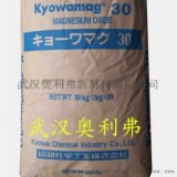 日本協和氧化鎂30/氯丁橡膠促進劑活性劑 磨光劑粘合劑 武漢現貨