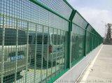 篮球场围网现货体育场勾花围栏网  操场隔离