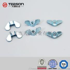 镀锌标准蝶形螺母/不锈钢螺母
