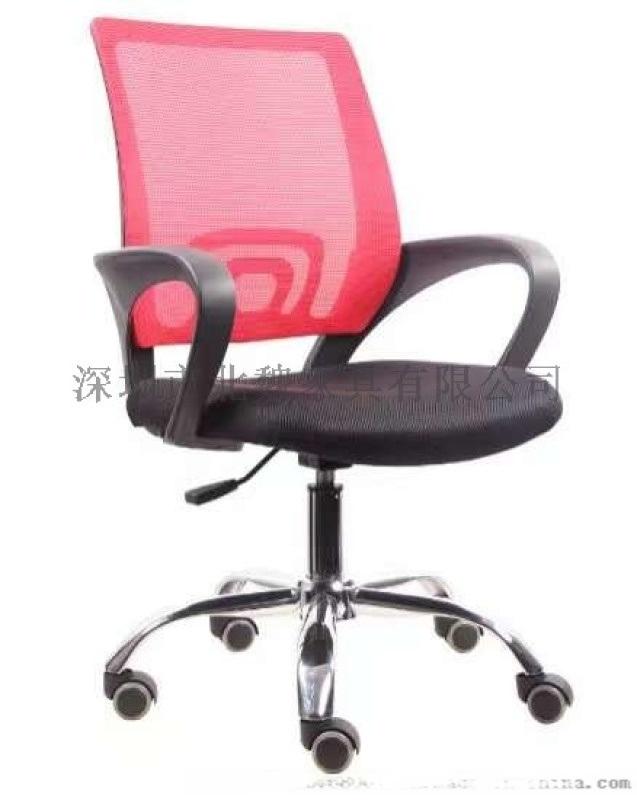 深圳Baiwei辦公椅-職員椅-電腦椅-轉椅