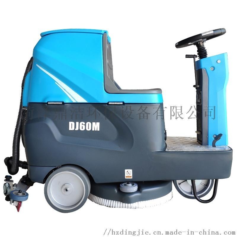 菏澤洗地機 菏澤駕駛式洗地機 定陶全自動洗地機