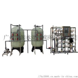厂家定制5吨反渗透水处理设备 RO反渗透纯水设备