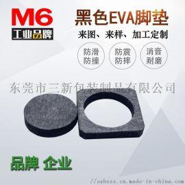 EVA泡棉 m6品牌 自粘贴EVA胶垫