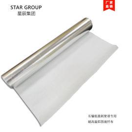 长输热网普通反射层 110g阻燃铝箔布
