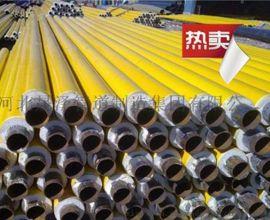 黄夹克保温管,聚氨酯保温管,河北沧州管道生产厂家
