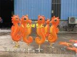 大型模擬玻璃鋼海馬雕塑模型成爲海洋公園景觀的新成員