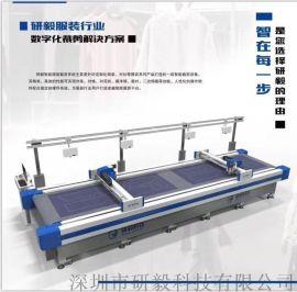 研毅多层裁床,布料裁剪机,针织布裁剪机,自动拉布机