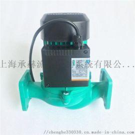 **威乐水泵PH-150EH/PH-123EH采暖热水循环泵