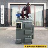 山東燃煤鍋爐廠家 家用小型數控水暖鍋爐報價