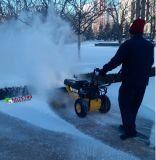 邊道掃雪機QS65100小型清雪設備廠家發貨