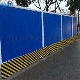 道路地铁车站施工彩钢板泡沫夹芯板围挡南昌禾乔厂家