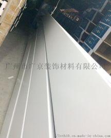 加油站天花吊顶材料厂家供应S型300宽防风铝条扣