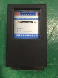 湘湖牌双电源切换开关JTS-100/4P/100A安装尺寸