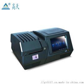 高精度RoHS荧光光谱仪rohs分析仪