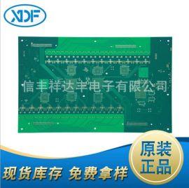 十层通信PCB;运用于 5G 信号基站;来图定制